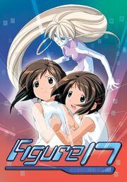 Figure 17 DVD Cover.jpg