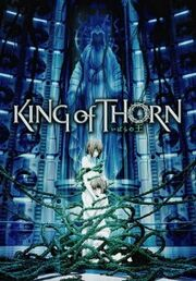 King of Thorn 2010 Poster.jpg