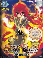 Shakugan no Shana III Final DVD Cover.jpg