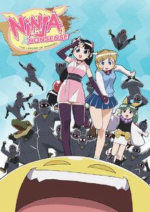 Ninja Nonsense The Legend of Shinobu 2006 DVD Cover.jpg