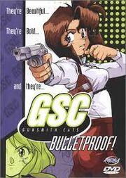 Gunsmith Cats 1995 DVD Cover.jpg
