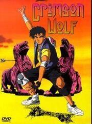 Crimson Wolf DVD Cover.jpg