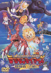 Digimon Tamers Battle of Adventurers Artwork.jpg
