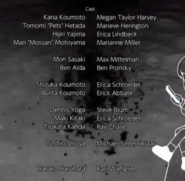 FLCL Alternative Episode 2 Credits