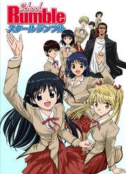 School Rumble DVD Cover.jpg