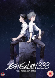 Evangelion 3.0 You Can (Not) Redo 2012 DVD Cover.jpg