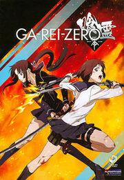 Ga-Rei-Zero DVD Cover.jpg