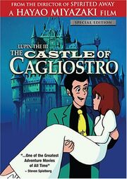 Lupin the III The Castle of Cagliostro DVD Cover.jpg