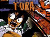 Ushio & Tora (OVA)
