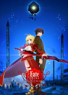 Fate Extra Last Encore 2018 Poster.png