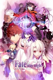 Fate stay night Heaven's Feel I. presage flower Poster.jpg