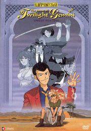 Lupin the 3rd The Secret of Twilight Gemini DVD Cover.jpg