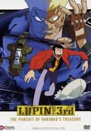 Lupin the 3rd The Pursuit of Harimao's Treasure DVD Cover.jpg