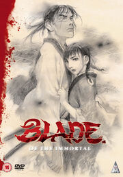 Blade of the Immortal DVD Cover.jpg
