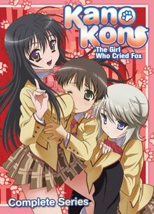 Kanokon The Girl Who Cried Fox 2008 DVD Cover.jpeg