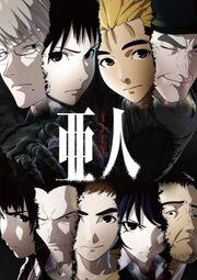 Ajin Demi-Human Cover.jpg