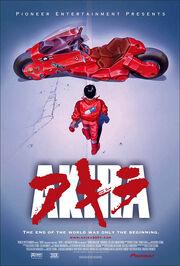 Akira 1988 Poster.jpg