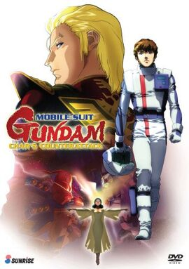 Mobile Suit Gundam- Char's Counterattack.jpeg