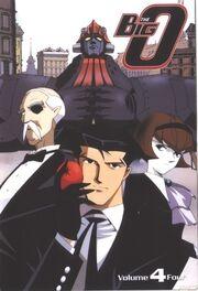 The Big O dvd cover.jpg