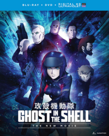 Ghost in the Shell The New Movie 2015 Blu-Ray DVD Cover.png