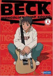 BECK Mongolian Chop Squad 2004 DVD Cover.jpg