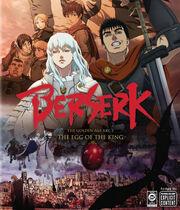 Berserk The Golden Age Arc I The Egg of the King 2012 DVD Cover.jpg