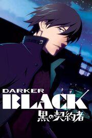 Darker Than Black Season 1 Complete DVD Cover.jpg