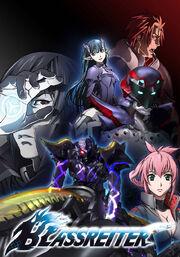 Blassreiter 2008 DVD Cover.jpg