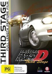 Initial D Third Stage DVD Cover.jpg