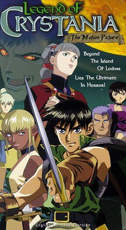Legend of Crystania- The Motion Picture.jpeg