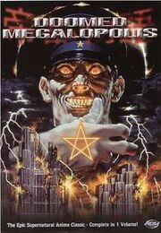 Doomed Megalopolis DVD Cover.jpg