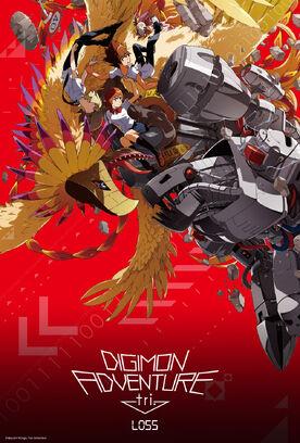 Digimon Adventure tri Chapter 4 Loss.jpg