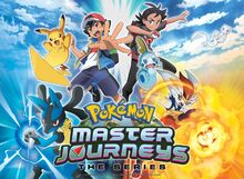 Pokemon master journeys the series - key art.jpg