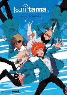 Tsuritama 2012 DVD Cover.jpg