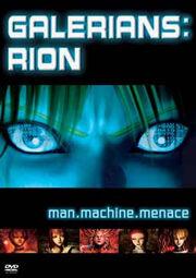 Galerians Rion Cover.jpg
