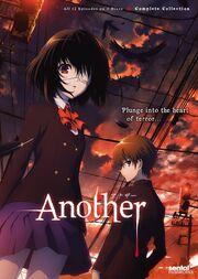 Another DVD Cover.jpg
