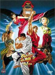 Street Fighter II V DVD Cover.jpg