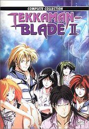 Tekkaman Blade II DVD Cover.jpg