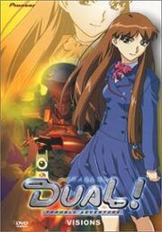 Dual! Parallel Trouble Adventure DVD Cover.jpg