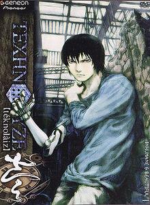 Texhnolyze 2003 DVD Cover.jpg