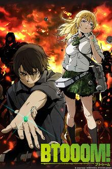 Btooom 2012 DVD Cover.jpg
