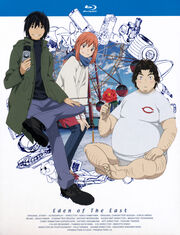Eden of the East DVD Cover.jpg