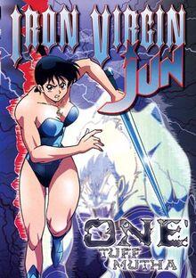 Iron Virgin Jun 1992 DVD Cover.jpg