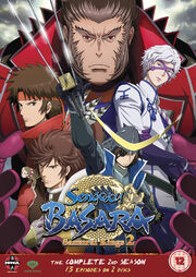 Sengoku Basara Samurai Kings 2 DVD Cover.jpg
