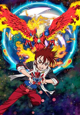 B-Daman Fireblast.jpg