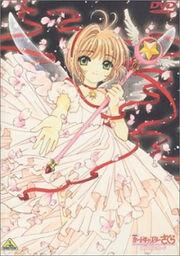 Cardcaptor Sakura The Movie 2 The Sealed Card DVD Cover.jpg
