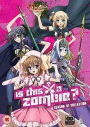 Is This a Zombie DVD Cover.jpg