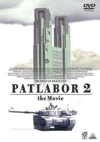 Patlabor 2 The Movie DVD Cover.jpg