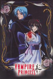 Vampire Princess Miyu 1997 Poster.jpg