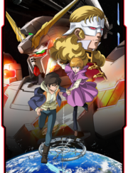 Mobile Suit Gundam Unicorn Cover Art.png